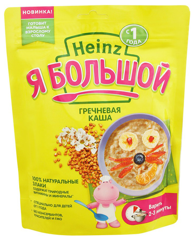 Безмолочная каша Heinz Я Большой гречневая с 12 мес 250 г