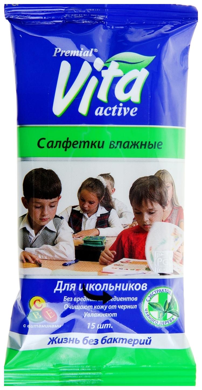 Влажные салфетки Premial Антибактериальные для школьников 15 шт