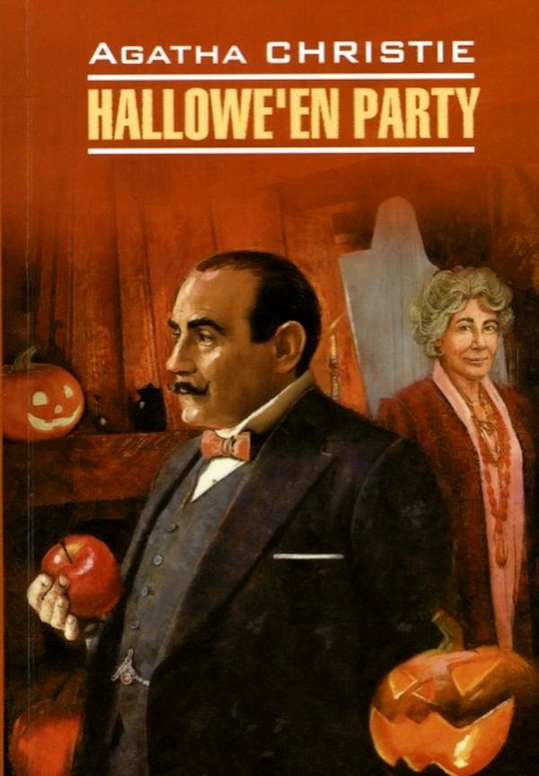 Кристи. Вечеринка в Хэллоуин. КДЧ на англ. яз., неадаптир. 12+