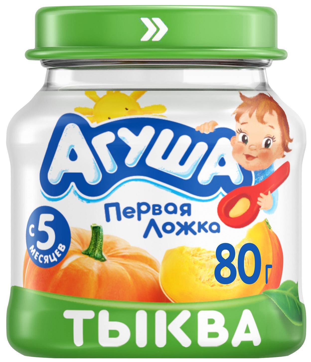 Пюре Агуша Тыква с 5 мес.