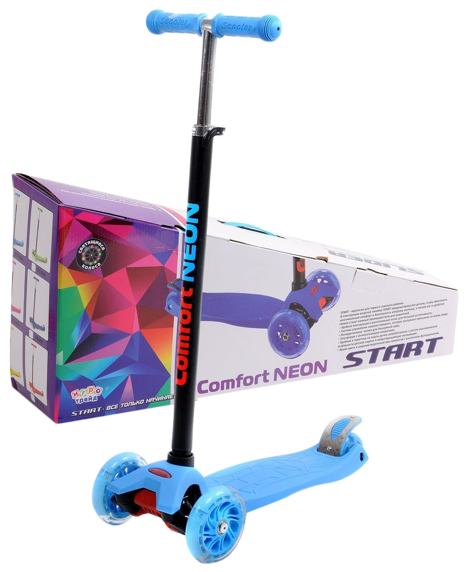 Самокат-кикборд Comfort Neon Start (светятся колеса), голубой Slider