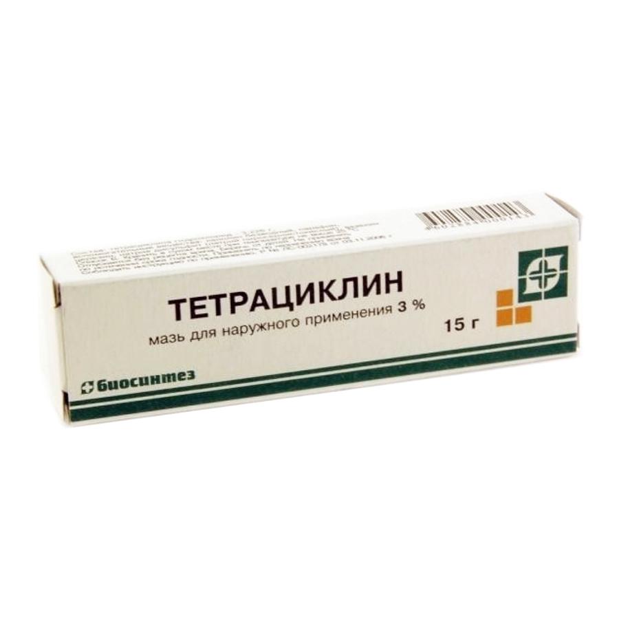 Тетрациклин мазь 3 % 15 г