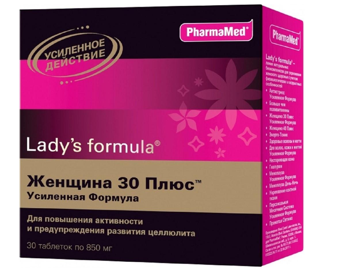 Купить Lady's formula Женщина 30 плюс Усиленная формула, Lady's formula PharmaMed Женщина 30+ Усиленная формула таблетки 30 шт.