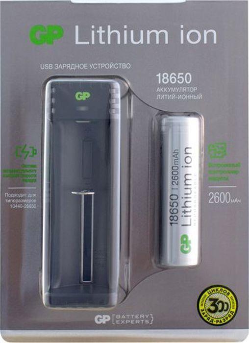 Зарядное устройство + аккумуляторы GP GPL1111865026FPE 2CRFB1