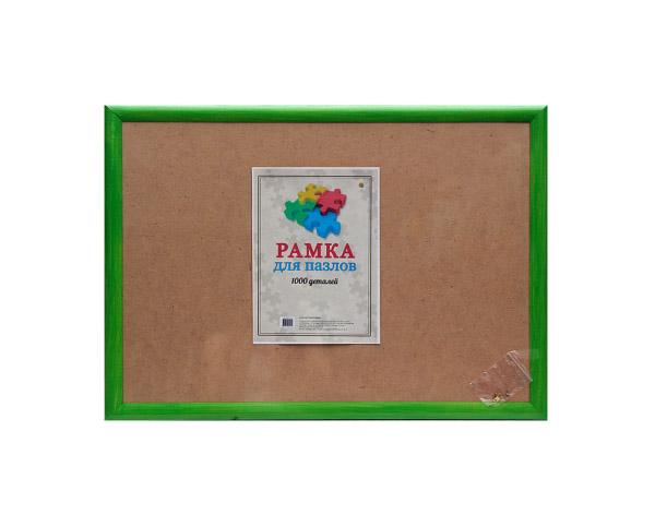 Купить Рамка для пазлов из 1000 деталей, 68х48 см, багет округлый 30 мм, цвет зеленый, Рыжий кот, Пазлы