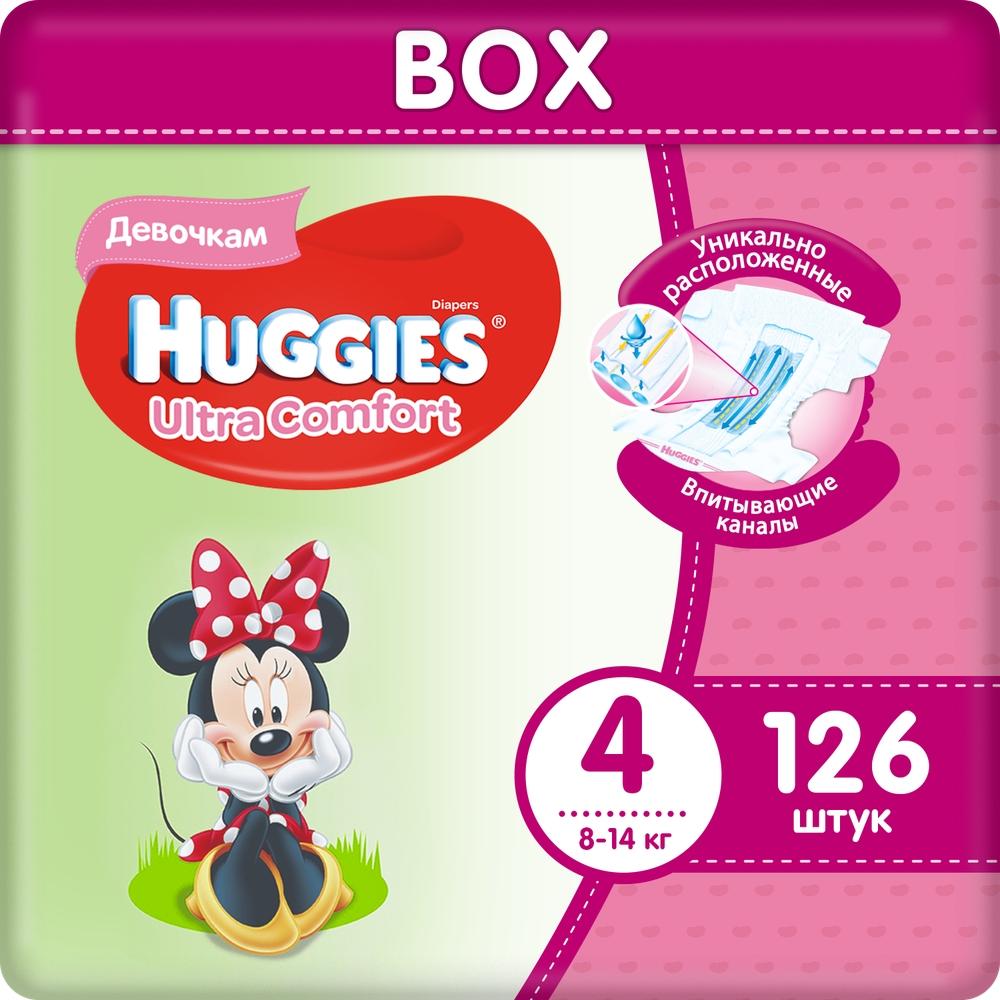 Подгузники Huggies Ultra Comfort для девочек 4 (8-14 кг), Disney Box, 126 шт.