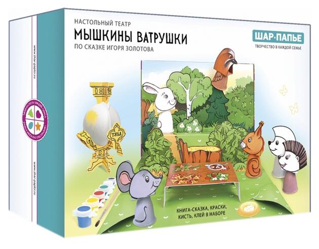 Купить Набор для творчества ШАР-ПАПЬЕ театр своими руками Мышкины ватрушки, Рукоделие
