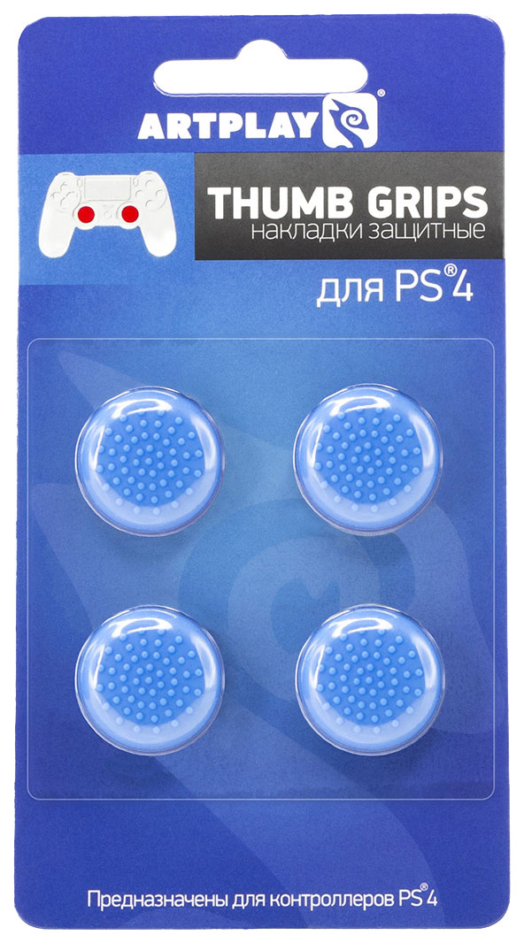 Защитные накладки для стиков Artplays ACPS485 Синий