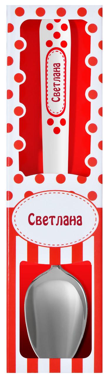 Ложка чайная Be Happy 59 170 мм