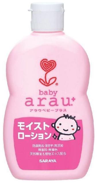 Лосьон для кожи малышей Saraya Arau Baby,