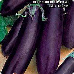 Семена Баклажан Черный Опал, 20 шт, Уральский дачник