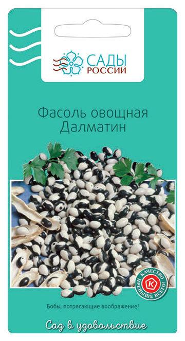 Семена Фасоль зерновая Далматин, 10 шт, Сады России
