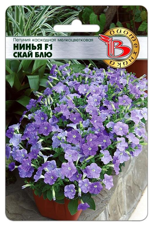 Семена Петуния каскадная мелкоцветковая Нинья Скай Блю F1, 5 шт, Биотехника