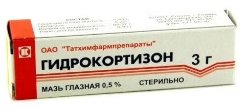 Гидрокортизон мазь 0,5 % 3 г Гидрокортизон по цене 144