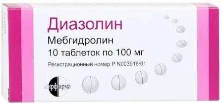 Диазолин таблетки 100 мг 10 шт. Обнинская химико-фармацевтическая компания