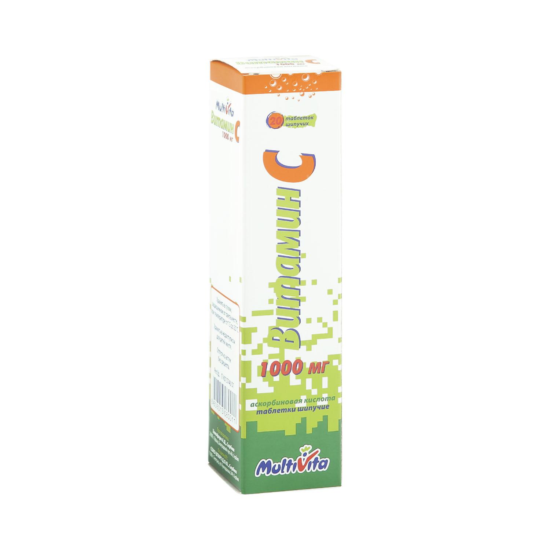 Купить Витамин C таблетки шипучие 1 г 20 шт., Hemofarm