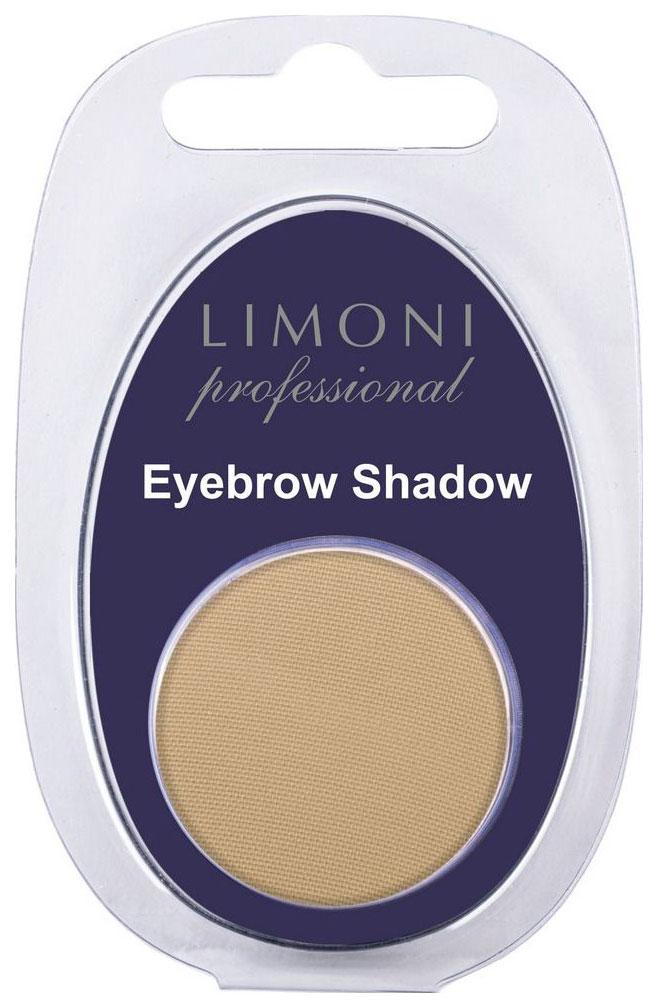 Тени для бровей Limoni Eyebrow Shadow