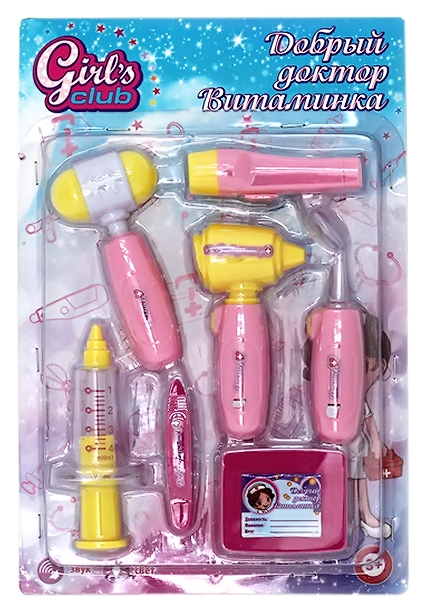 Купить Игровой набор Girl's Club Добрый доктор Витаминка IT100314,
