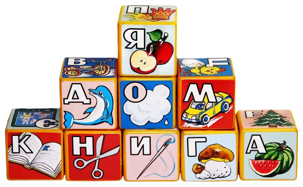Игрушка кубики Строим вместе Алфавит 9 шт.