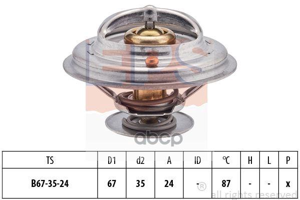 Термостат EPS 1880410S