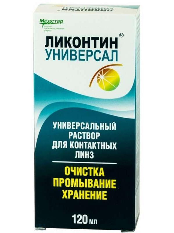 Купить Раствор Ликонтин-Универсал 120 мл, Медстар
