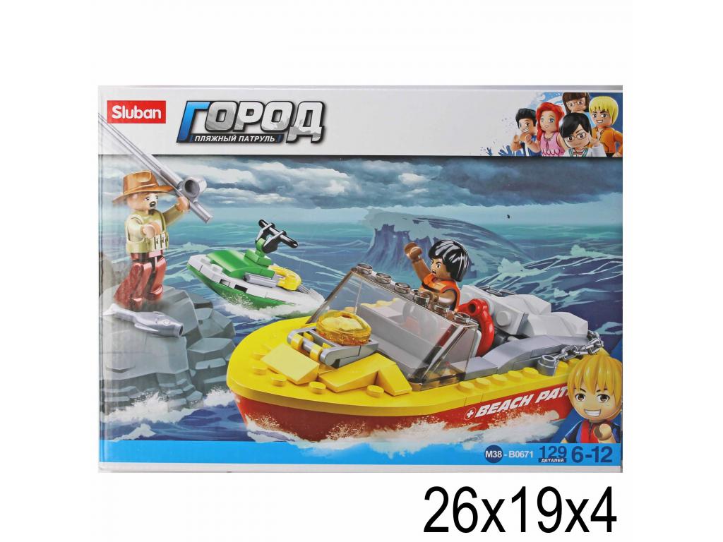 Купить SLUBAN Конструктор Морские спасатели-Катер, 129 деталей, в/к 26*19*4, 5 см JB900052, Конструкторы пластмассовые
