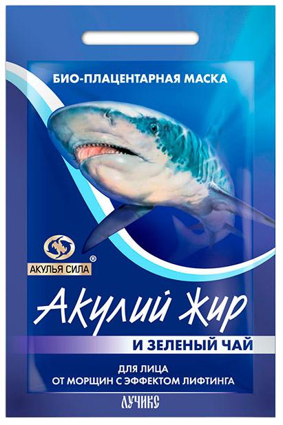 Маска для лица ЛУЧиКС Акулий жир-Зеленый чай 10 мл