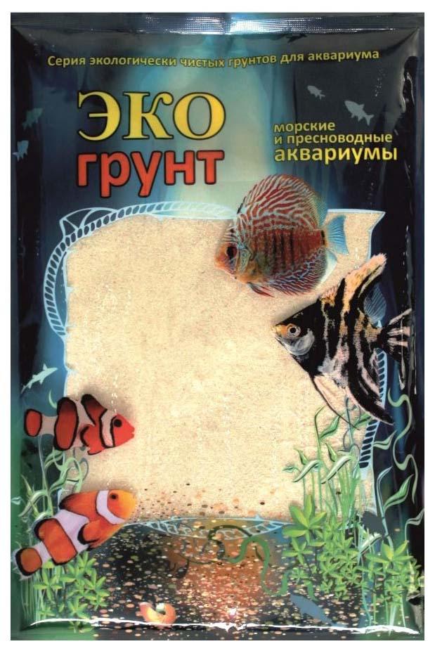 Грунт для аквариума ЭКОгрунт Кварцевый песок Белый 0,3 - 0,9 мм 1 кг