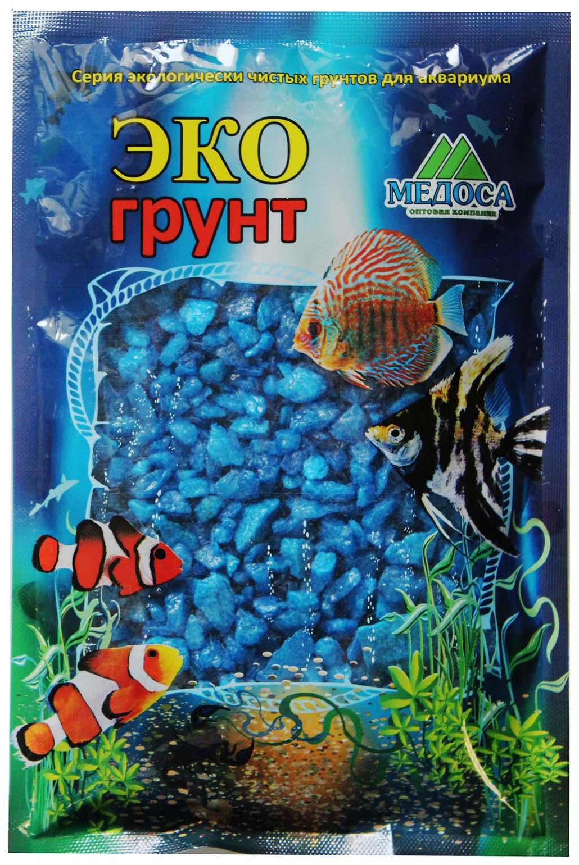 Грунт для аквариума ЭКОгрунт Мраморная крошка Голубая