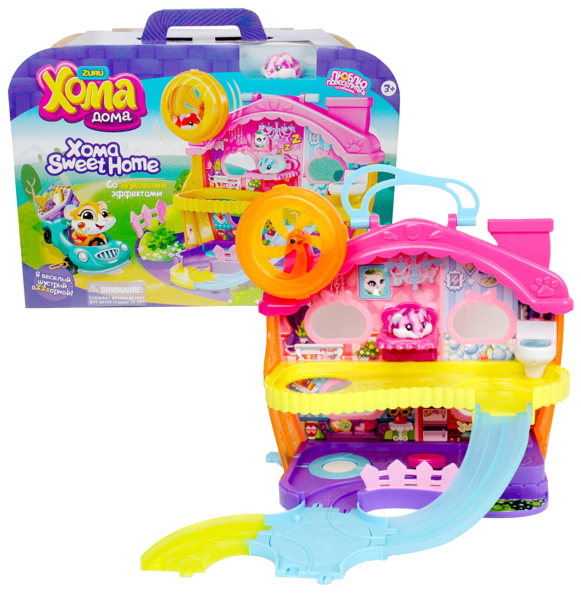 Хома дома Хомы Дом со звуковыми эффектами игровой набор для города хомячков, 1 TOY, Интерактивные мягкие игрушки  - купить со скидкой