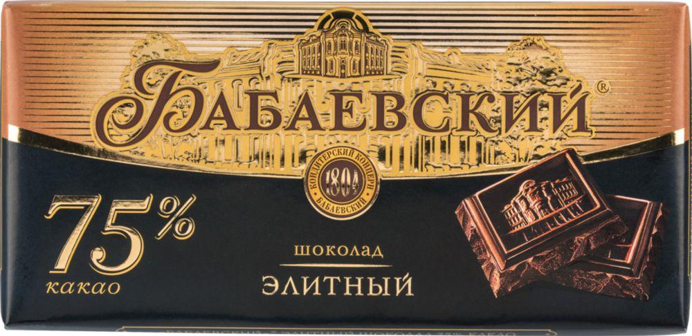 Шоколад горький Бабаевский элитный 75% 100 г фото