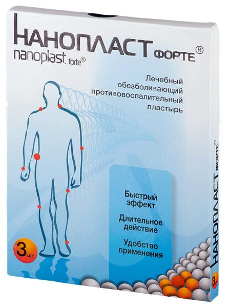 Купить Пластырь Нанопласт форте обезболивающий 11 х 16 см 3 шт., Nanoplast