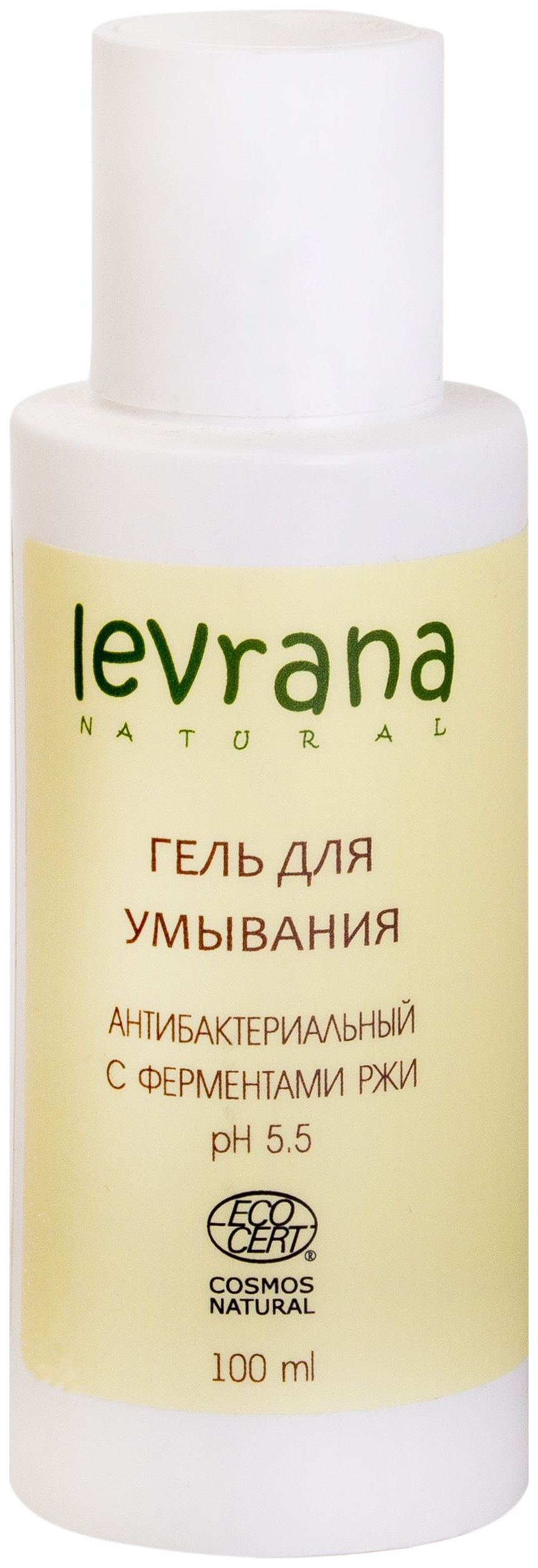 Гель для умывания Levrana Антибактериальный 100 мл