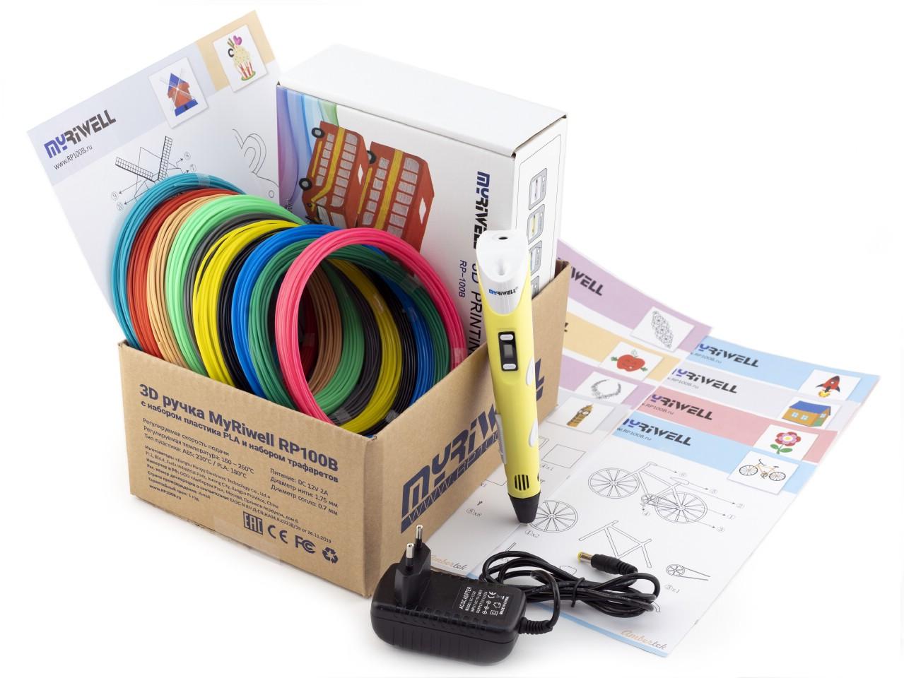 Купить 3D ручка Myriwell RP100B (цвет: желтый) с набором пластика PLA 12 цветов по 10 метров и набором трафаретов для 3D ручек, 3D-ручка Myriwell RP100B желтая с трафаретами для 3D-ручек и пластиком PLA 10х10 м,
