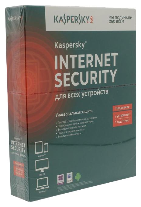 Антивирус Kaspersky Internet Security Multi-Device KL1941RBBFR продление лицензии на 2 уст
