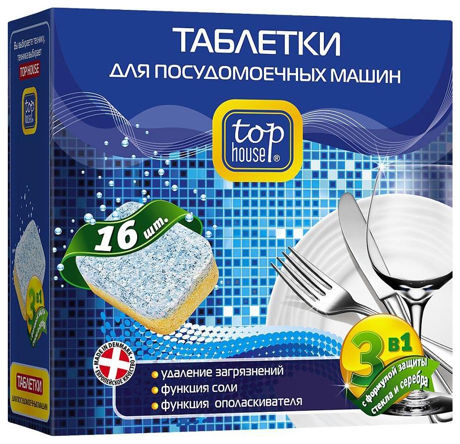 Таблетки для посудомоечной машины Top House таблетки 3в1 16 штук фото