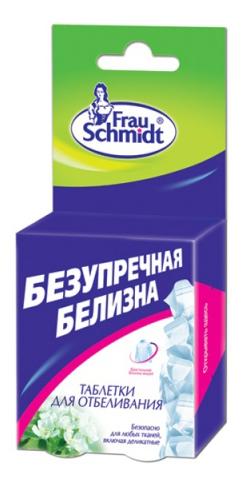 Таблетки для стирки Frau Schmidt безупречная белизна