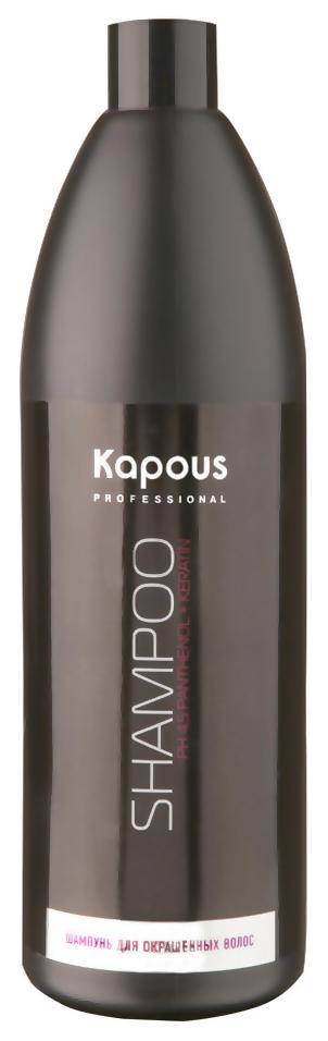 Шампунь Kapous Panthenol+Keratin 1000 мл фото