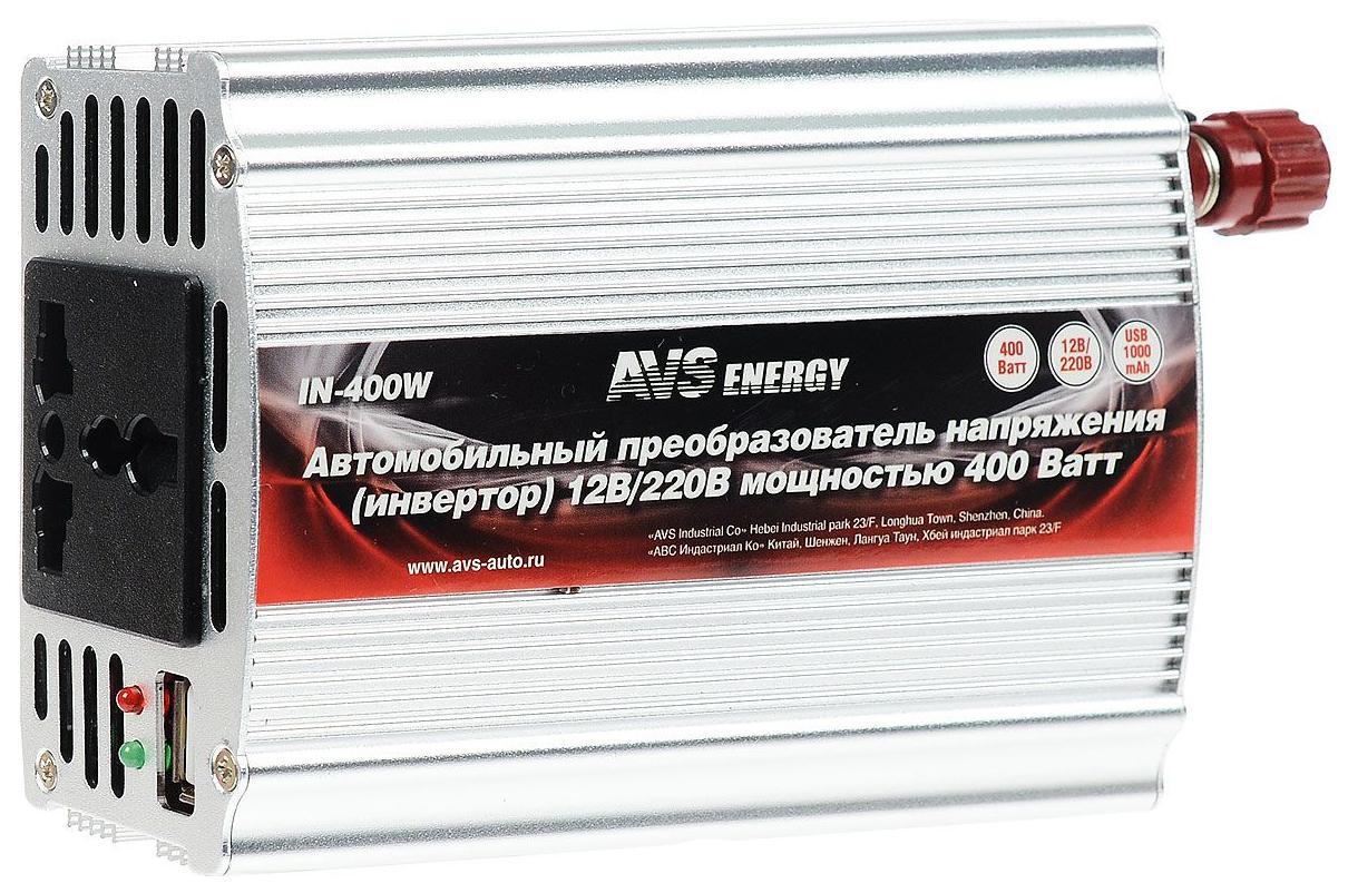 AVS IN-400W A80684S
