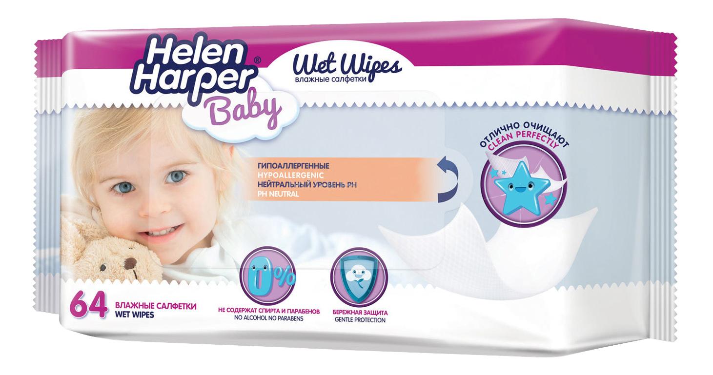 Детские влажные салфетки Helen Harper Baby 64 шт.