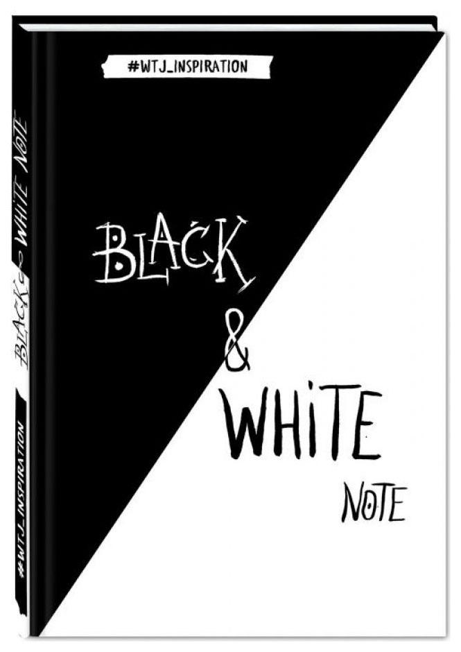 Стильный блокнот с черными и белоснежными страницами (твердый переплет)