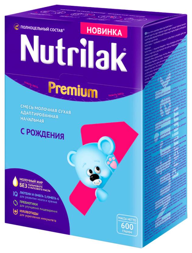 Молочная смесь Nutrilak Premium 1 от