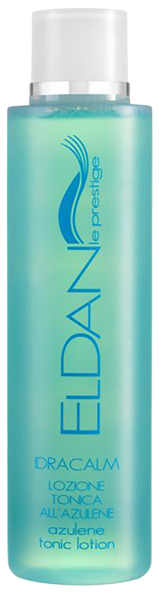 Лосьон для лица Eldan Cosmetics Cosmetics Idracalm Azulene