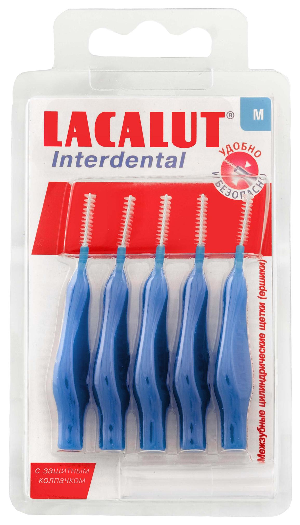 Ершик для зубов Lacalut Interdental M