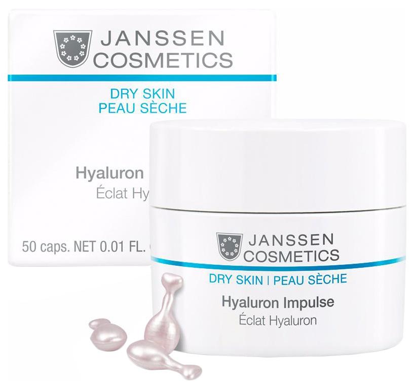 Купить Сыворотка для лица Janssen Dry Skin Hyaluron Impulse 50 шт