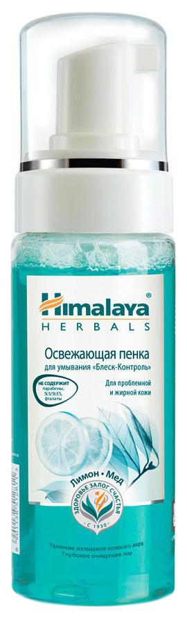 Пенка для умывания Himalaya Herbals Освежающая пенка для умывания