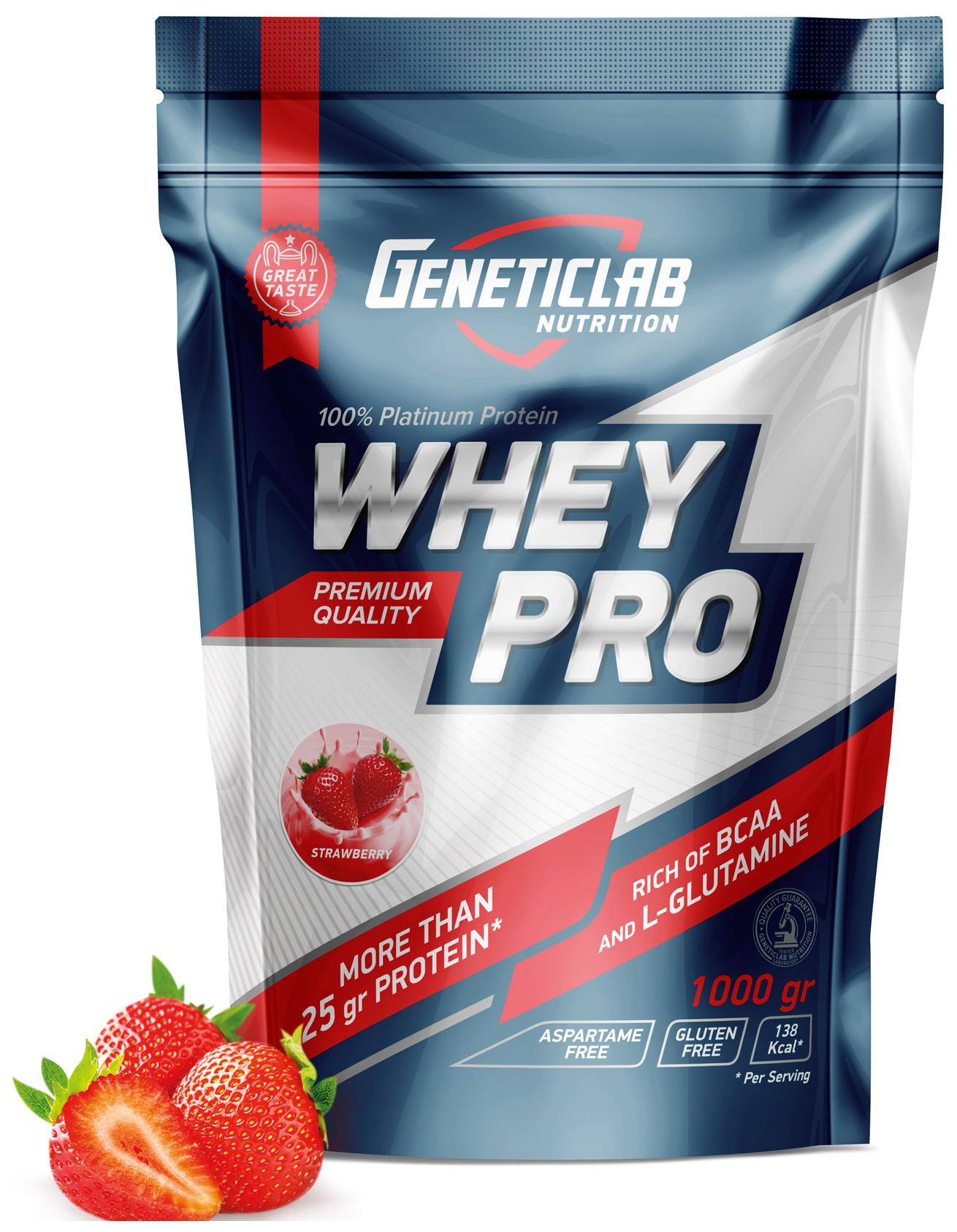 Протеин GeneticLab Nutrition Whey Pro 1000