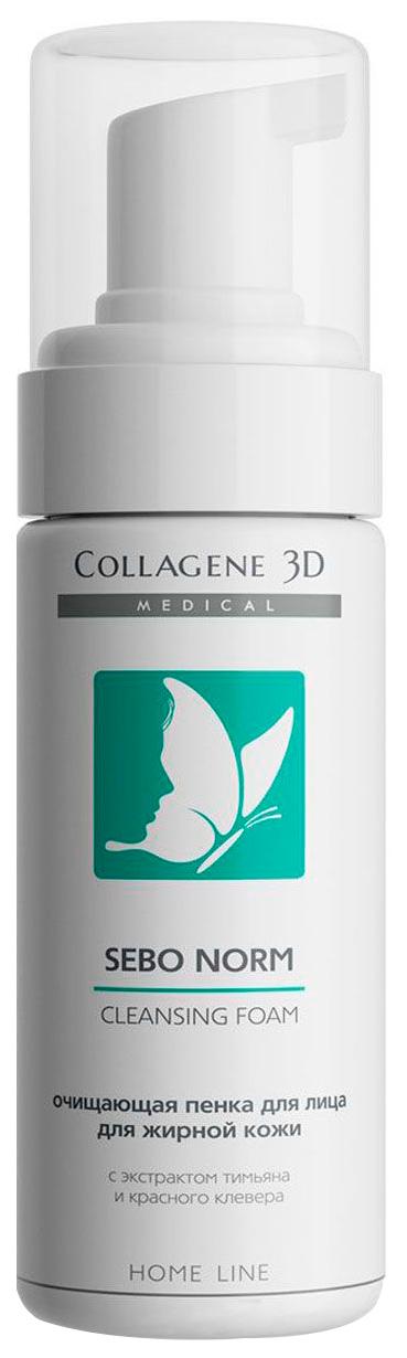 Пенка для умывания Medical Collagene 3D Sebo
