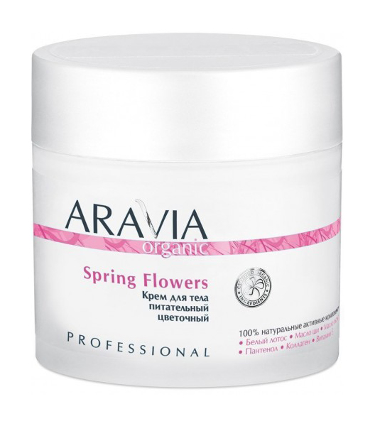 ARAVIA PROFESSIONAL SPRING FLOWERS