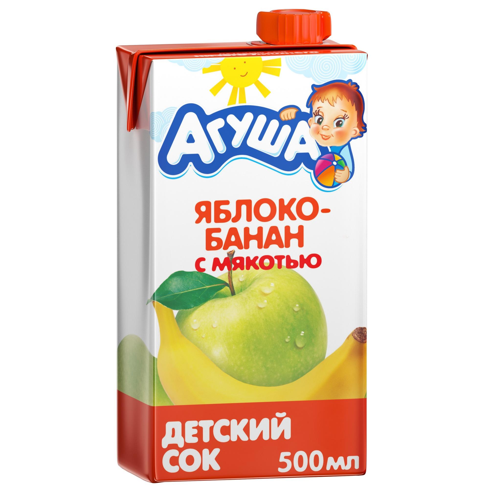 Сок Агуша Яблоко и банан с мякотью
